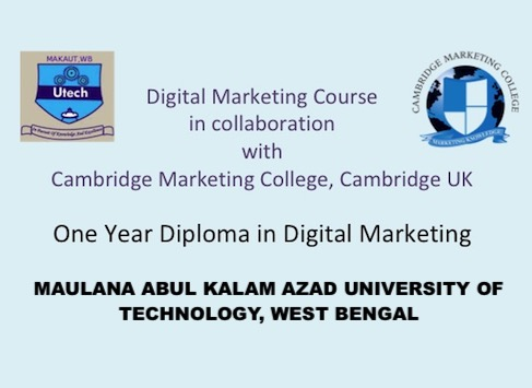 Maulana Abul Kalam Azad University of Technology, West